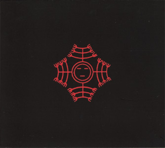 Current 93 - Swastikas For Goddy